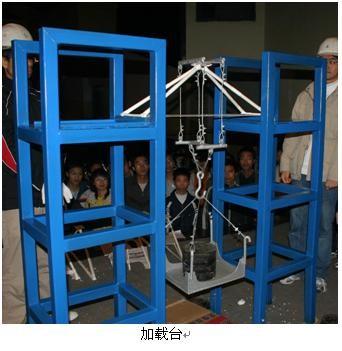 中南地区第二届结构设计大赛制作一个受力更加精确的加载装置