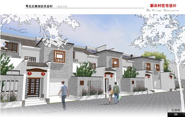 岭南建筑手绘效果图
